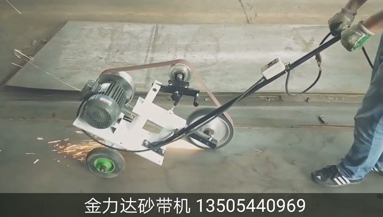 手推式砂带机 JLD10-5T